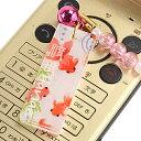 □【送料無料】名入れアクリルストラップ/金魚〜ピンク【福袋価格】【RCP】