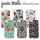 メール便 送料無料 【 iPhone4 4Sケース 】 Jessie Steele ジェシースティール 選べる6デザイン
