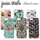 メール便 送料無料 【 iPhone5 ケース 】 Jessie Steele ジェシースティール 選べる6デザイン】