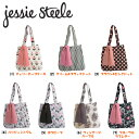 【Jessie Steele】ジェシースティール スカーフ付き ショルダートートバッグ 選べる7デザイン【あす楽対応】【HLS_DU】【RCP】