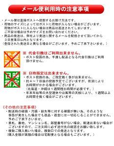 ローキー/エコバッグ/送料無料/エコバッグ/レジかご/折りたたみ/エコバック