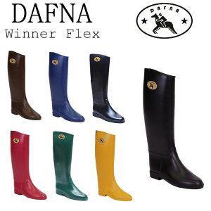 ダフナ(DAFNA)ウィナーフレックスウィズレインブーツ