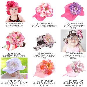 JamieRaeHatsサンハットベビーキッズ帽子選べる15種