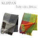 送料無料 クリッパン KLIPPAN スローケット イネス グレー 203701 Inez Grey 130×200 ブランケット ウールスロー ラムウール あす楽 対応