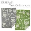 送料無料 クリッパン ウールミニブランケット 65×90 ツリーオウル フクロウ 2422 Tree Owl あす楽 対応