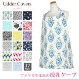 ������̵������ءۥ��������С��� ����� ���������С��� �ʡ������С� �磻�䡼���� ���������С��� Udder covers