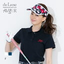 レディース ゴルフウェア 花柄サンバイザー(白・紺) レディース ゴルフ サンバイザー