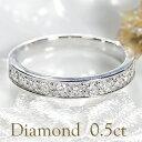 Pt900【0.5ct】ダイヤモンド ハーフ エタニティリン...
