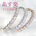 【あす楽】【0.3ct】10PG/WG/YG ダイヤモンド ...