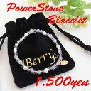 Berry's ベリーズ パワーストーンブレスレット/恋愛/出会い/引き寄せ/...