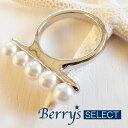 【Berry's ベリーズ】ストレートラインパールリング/パールラインリング/5mm/シルバー/銀/