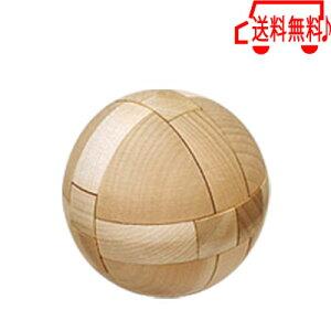 【送料無料】【木製 からくり パズル 球 タイプ 】【\