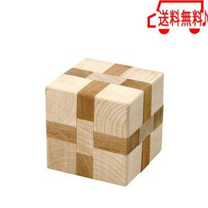【送料無料】【木製 からくり パズル 四角 タイプ 】