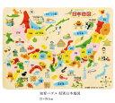 【メール便可】知育玩具 5歳【デビカ 木製 知育パズル 日本地図 49ピース】【あす楽】送料443円より日本製 学習 パズル おもちゃ