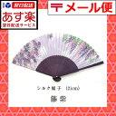 【あす楽】【メール便】【藤紫 シルク 扇子】【\500クーポ...