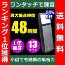 【送料無料】 超小型USB型 ワンタッチ ボイスレコーダー シルバーモデル 4GB Win7/8/8
