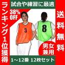 グリーン オレンジ フットサル サッカー