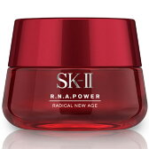 SK-II R.N.A. パワー ラディカル ニューエイジ 80g (乳液) エスケーツー SK2 【HLS_DU】 【RCP】 【SPU×ポイントアップ祭】