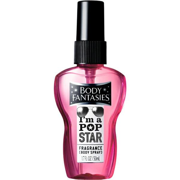 ボディファンタジー ボディスプレー I'M A POP STAR 50ml 【HLS_DU】 【RCP】