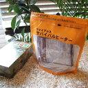 サバイバルヒーターセット(20袋入り)|食品加熱剤 簡易ヒー...