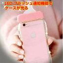 iPhone6s ケース iPhone6s Plus ケース 哺乳びん 哺乳瓶 iphone6 ケー...