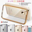 iPhone11 Pro 11 Pro max ケース iP...
