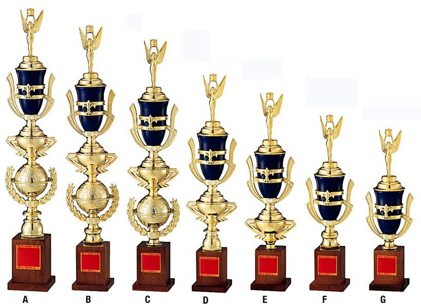 優勝トロフィー★高さ:405mm A520-E(トロフィー/優勝カップ/卓球/盾/メダル/…...:best-1:10000079