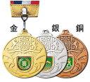 メダル【文字彫刻無料】スタンドケース入 ●「NEW」メダル(金・銀・銅)●直経65mm