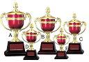 優勝カップ【文字彫刻無料】樹脂製赤い優勝カップ W-FR124-Eサイズ●高さ180mm
