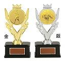 トロフィー 文字彫刻無料 種目選択 トロフィー M-VTX3620 高さ160mm M-VTX3620 金・銀 トロフィー ゴルフ 優勝カップ  盾 メダル クリスタルトロフィー 優勝カップ ゴルフ トロフィー ボーリング ホールインワン 記念品 ワールドカップ トロフィー レプリカ