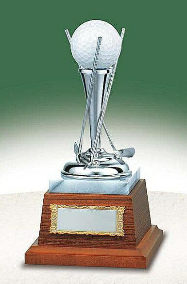 ホールインワントロフィー【送料&文字無料】 ゴルフ記念トロフィー●高さ185mm ホールインワン 記念品●優勝などの記念品に最適です。