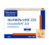 ビルバックコンドロフレックス225  30粒 (犬猫用サプリメント)【Virbac、動物用栄養補助食品】