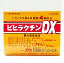 森乳サンワールドビヒラクチンDX 50包 (犬猫用健康補助食品・整腸治療補助用)【ビヒラクチンディーエックス】