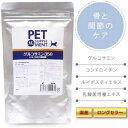 株式会社MCグルコサミン350 500粒 (犬猫小動物用サプリメント)