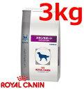 ロイヤルカナン犬用スキンサポートドライ 3kg×1 (動物用療法食)【ROYALCANIN】