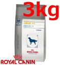 ロイヤルカナン犬用心臓サポート1+関節サポートドライ 3kg×1 (動物用療法食)【ROYALCANIN、心臓サポート1関節サポート】