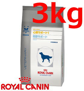 ロイヤル サポート ROYALCANIN