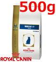 ロイヤルカナン猫用腎臓サポートドライ 500g×1 (動物用療法食)【ROYALCANIN】