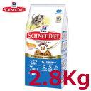 ヒルズサイエンスダイエットシニア チキン 高齢猫用 2.8kg【Hill'S SCIENCE DIET】