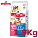 ヒルズサイエンスダイエットシニアライト 肥満傾向の高齢猫用 1.8kg【Hill'S SCIENCE DIET】