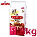 ヒルズサイエンスダイエットヘアボールコントロール ライト チキン 肥満傾向の成猫用 1.8kg【Hill'S SCIENCE DIET】