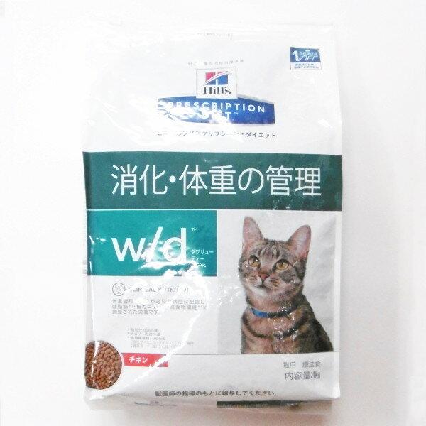 ヒルズプリスクリプションダイエット猫用w/dドライ 4kg 消化・体重の管理 (動物用療法食)【Hill'SPRESCRIPTIONDIET、wd、ダブリューディードライ、ダブルディー】