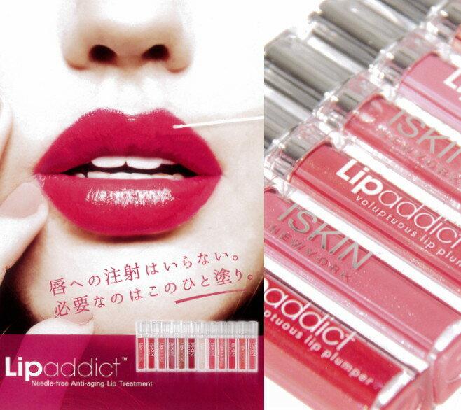 LipAddictリップアディクト(全12色より1色選択)アイスキン、唇用美容液、リップグロス
