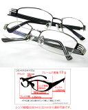 使用此质量在这个价格与薄透镜!寺,可以选择两种类型的细胞8057金属框[公司...[8057 メタルフレーム[メガネ][コンビ][ナイロール][ベストワンオンラインショップ][おしゃれな眼鏡][通販メガネ][老眼鏡][乱視対応][シ