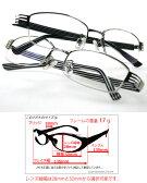 8057 メタルフレーム[メガネ][コンビ][ナイロール][ベストワンオンラインショップ][おしゃれな眼鏡][通販メガネ][老眼鏡][乱視対応][シニアグラス][遠近両用][度付き][度なし] 可能