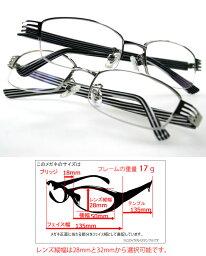 8057 メタルフレーム[メガネ][コンビ][ナイロール][ベストワンオンラインショップ][おしゃれな眼鏡][通販メガネ][老眼鏡][<strong>乱視</strong>対応][シニアグラス][遠近両用][度付き][度なし] 眼鏡
