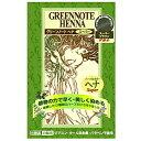グリーンノートヘナ スーパー <スーパーブラウン> (100g) 【白髪染め】 【美髪】 【トリートメント】 【ハーブ】