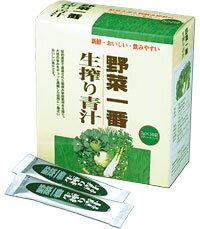 野菜一番 生搾り(30袋) 【美味しい青汁】 【食物繊維】 【青汁】