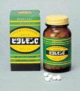 ビタレモンC (200粒) 【美容サプリ】 【美肌】 【ビタミンC】