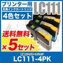 brother(ブラザー)インク 互換インクカートリッジ LC111 4色セット ×5セット(LC111-4PK)プリンターインク LC111BK LC111C LC111M L..